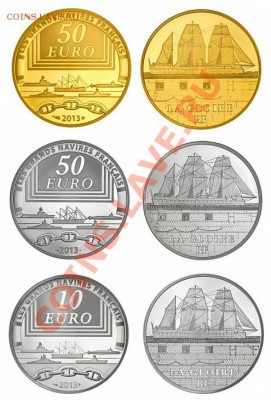 Монеты с Корабликами - франция