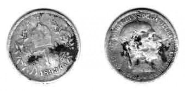 Помогите оценить монету 1893г - 1893.JPG