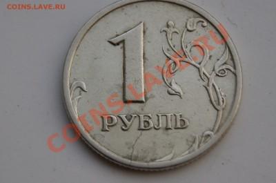 Бракованные монеты - DSC09878.JPG