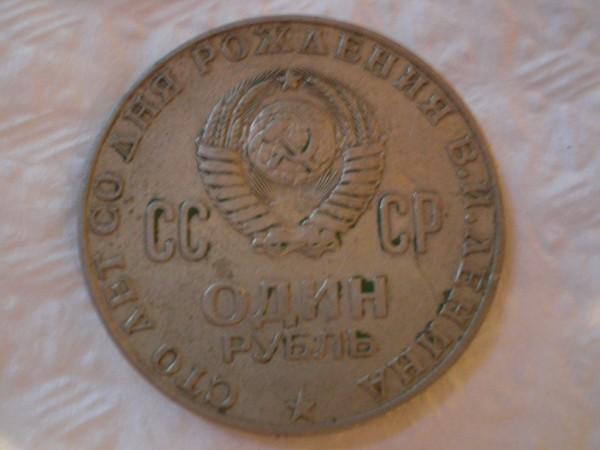 100 лет Ленину - PB020170.JPG