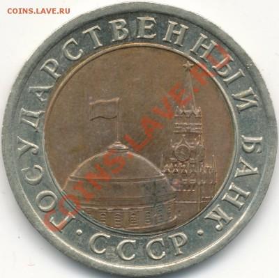 Бракованные монеты - IMG_0006