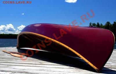 У многих есть такие лодки, которые очень удобно перевозить на крыше автомобиля. - каноэ