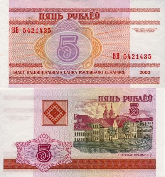Боны Беларуси - 800px-Belarus-2000-Bill-5-Reverse