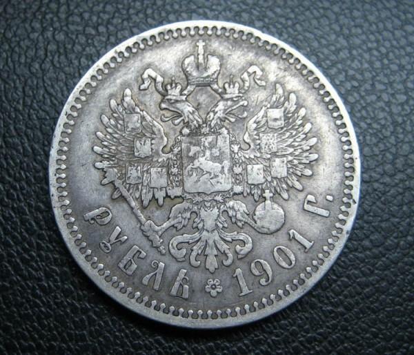 1 рубль 1901 ФЗ - 1р 1901фз_2