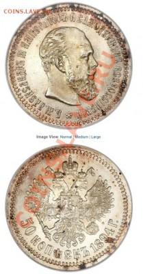 ...опять образцы после чистки монет - image