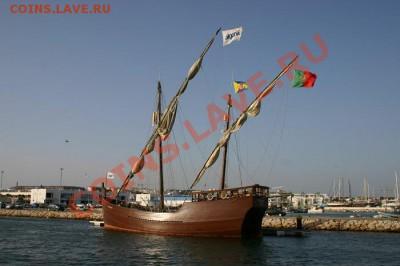Монеты с Корабликами - Lagos_-_Caravela_Boa_Esperança.JPG