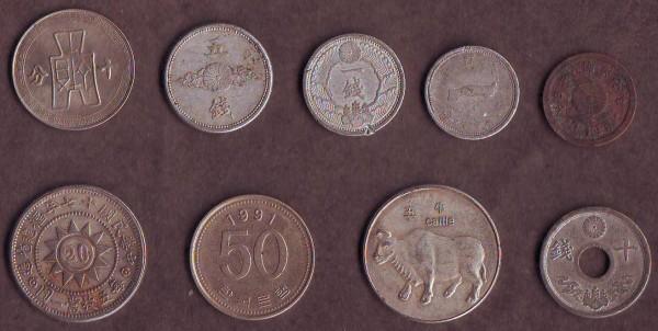 Подскажите чьи это монеты (Азия)!!! - IMAGE0078.JPG
