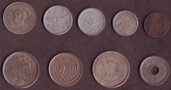 Подскажите чьи это монеты (Азия)!!! - IMAGE0079.JPG