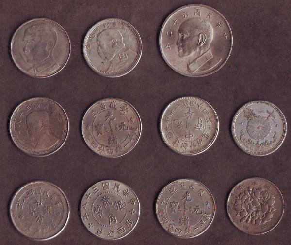 Подскажите чьи это монеты (Азия)!!! - IMAGE0081.JPG