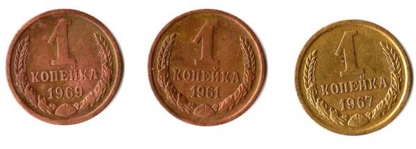 1 коп 1961г оценить - img098