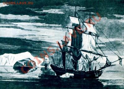 Во втором, главном, плавании его корабли назывались