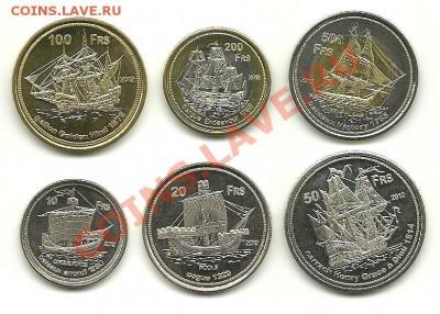 Монеты с Корабликами - 7