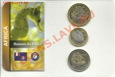 Монеты с Корабликами - 15