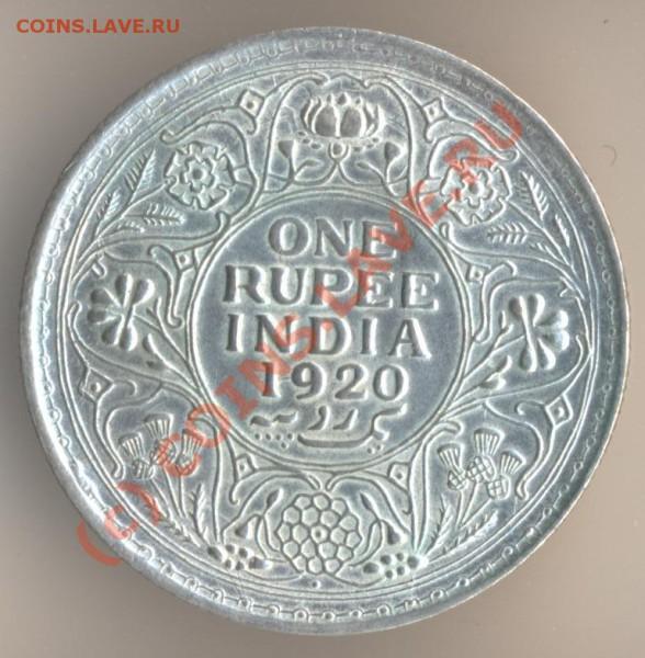 Колониальная Индия. - 17