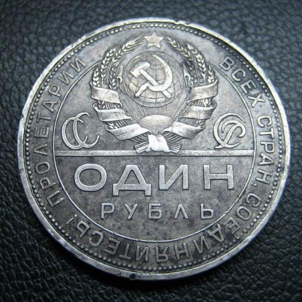 1 р 1924г - 1р 1924_2