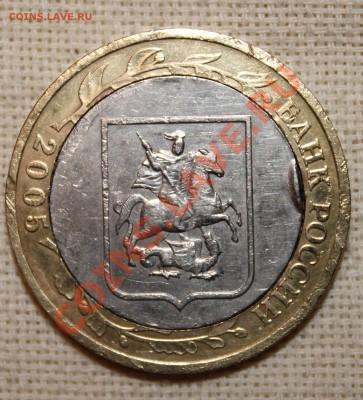 Бракованные монеты - IMG_3173.JPG