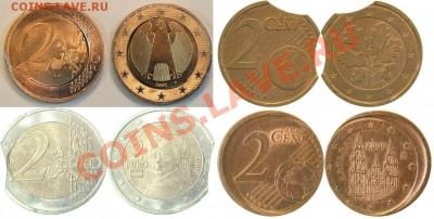 браки на евро монетах - Евро браки.JPG
