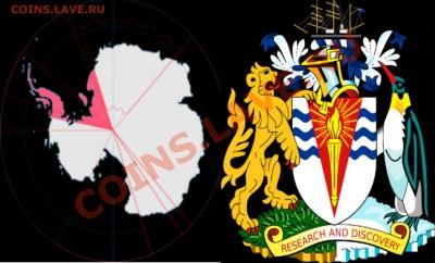 Символика:Белое поле с волнистыми синими полосками — покрытая льдом земля Антарктики и воды Атлантики. В навершии герба — судно «Дискавери» или «Открытие» (RRS Discovery) — британское исследовательское парусное судно, названное в честь корабля Дж. Кука, на котором была совершена Британская антарктическая экспедиция для исследования почти совершенно неизвестного тогда континента. Щит поддерживают золотой лев и императорский пингвин. Девиз «Исследования и Открытия» отражает цели Британской антарктической экспедиции. - Британские Антарктические территории.JPG