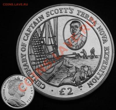 Монеты с Корабликами - БАТ-2012.JPG