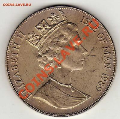 Монеты с Корабликами - Баунти2