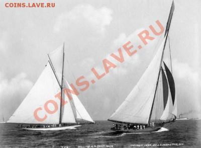 Первый претендент сэра Томаса Липтона на Кубок Америки - яхта