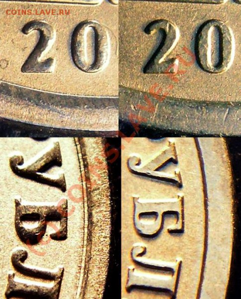 В столбик: Шт. А (надпись ближе к канту) и шт. Б (надпись дальше от канта) - 1р2005СПМД_АБ