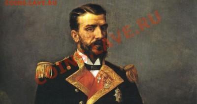Название лодка получила по имени своего создателя – лейтенанта ВМС Испании Исаака Пераля (1851-1895),талантливый изобретатель скончался после неудачной нейрохирургической операции в одной из клиник Берлина 22 мая 1895 года в возрасте 44 лет. - Исаак Пераль.
