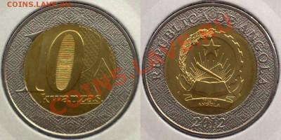 Самая красивая биметаллическая монета! - 030920133097
