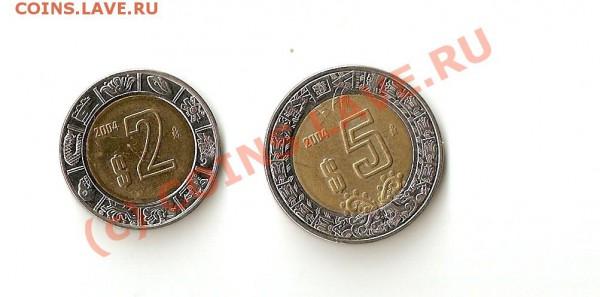 Куплю иностранные биметаллические монеты - mex