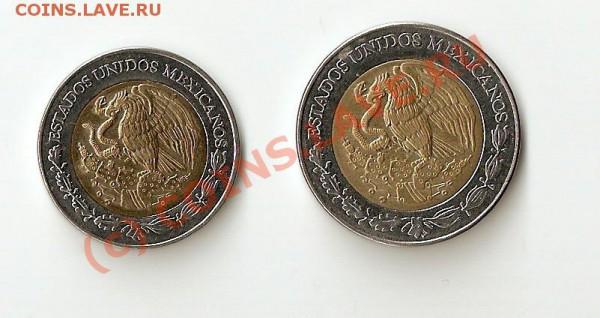Куплю иностранные биметаллические монеты - mexi
