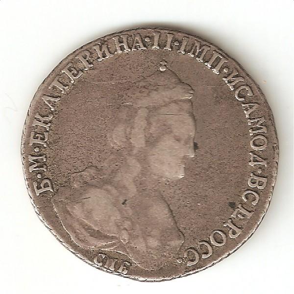 20 копеек 1784 помогите оценить - Изображение