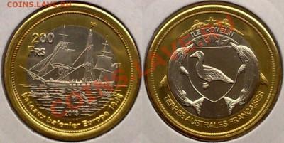 Монеты с Корабликами - яя