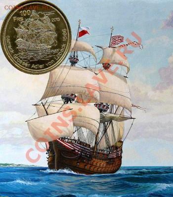 Адлер фон Любек ,также называемый Der Grosse Адлер или Lübscher Адлер был военным кораблём16-го века, из Ганзейского  города Любек, Германия. В свое время  Адлер был одним из самых больших кораблей в мире, , будучи общей длиной  78.30 м и грузоподёмность3 000 тонн.Галеон был построен во время  Северной Семилетней Войны для сопровождения  конвоев торговых судов из Балтийского в Северное море. Тем не менее, Адлер никогда не был использован, поскольку Любек, уже вёл в мирные переговоры со Швецией в период нахождения судна в  завершении строительства. Grosse Адлер был конвертирован в грузовой корабль для торговли с Иберийским  полуостровом. Корабль был демонтирован в 1588 году, после двадцати лет службы. - Adler_von_Lübeck