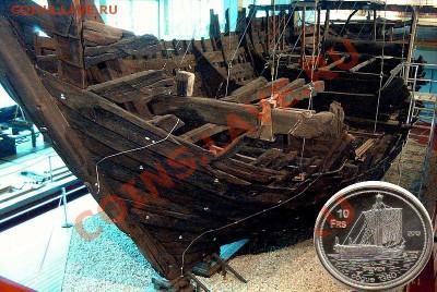 Бременский ког — хорошо сохранившиеся останки средневекового корабля (кога) конца XIV века, которые были обнаружены в 1962 году в Бремене.На основе дендрохронологического анализа судно датируется 1380-м годом.Первые фрагменты бременского кога были обнаружены 8 октября 1962 года во время дноуглубительных работ на реке Везер. Поиск новых частей продолжался до июля 1965 года. В результате было найдено более 2000 отдельных частей корабля, которые были переданы Немецкому музею судоходства для сохранения. До 1972 года они хранились в водных резервуарах для предотвращения распада на воздухе. В 1972 году началась реконструкция корабля, которая была завершена через 18 лет, в мае 2000 года.Ныне бременский ког демонстрируется в Немецком музее судоходства в Бремерхафене. - Бременский ког (1380)