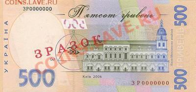 Монеты с ГОРАМИ (любых стран) - 500 грн