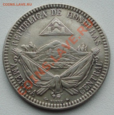 Монеты с ГОРАМИ (любых стран) - P9070676.JPG