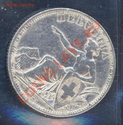 Монеты с ГОРАМИ (любых стран) - switzerland1