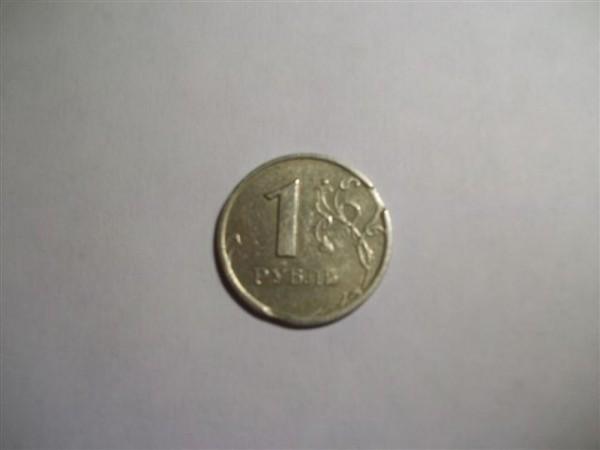 1 рубль1997г-2 выкуса не больших + бонус 20 коп -2 монеты. - 100_0427