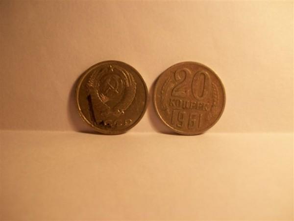 1 рубль1997г-2 выкуса не больших + бонус 20 коп -2 монеты. - 100_0308
