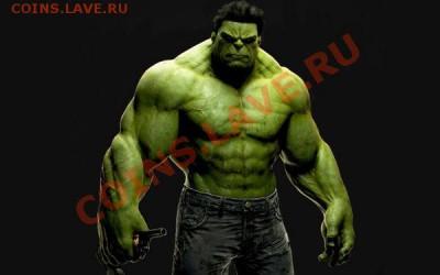 делает - прямо сейчас !!! - igri-hulk-001