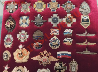ВМФ на значках и знаки ВМФ. - DSCN0974.JPG