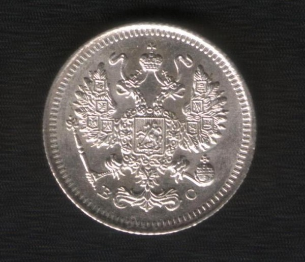 Пол копейки 1925 до 6 ноября 2008 - 001.JPG