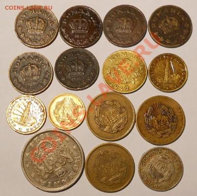 Монеты Румынии -интерес? - DSCN2184.JPG