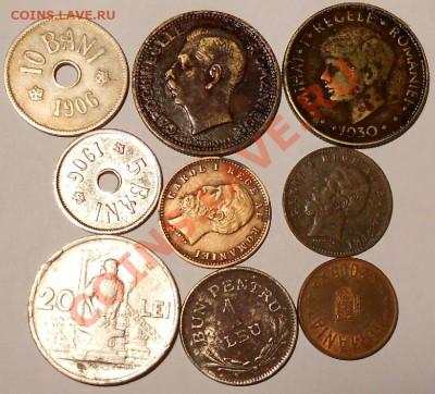 Монеты Румынии -интерес? - DSCN2186.JPG