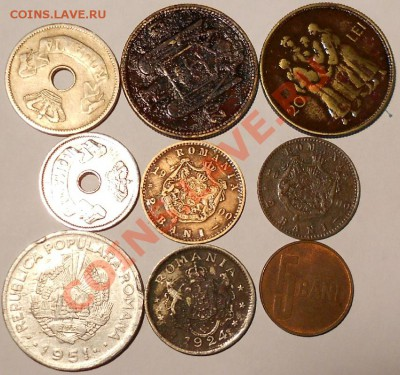Монеты Румынии -интерес? - DSCN2187.JPG