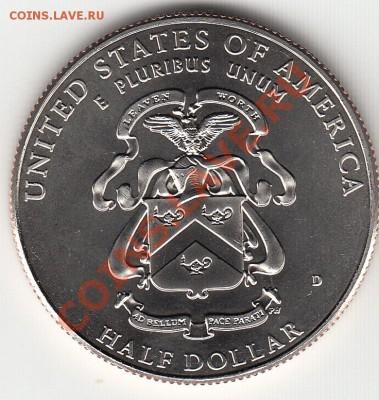 Американские коммеморативные полтинники США (1892-1954) - IMG_0004