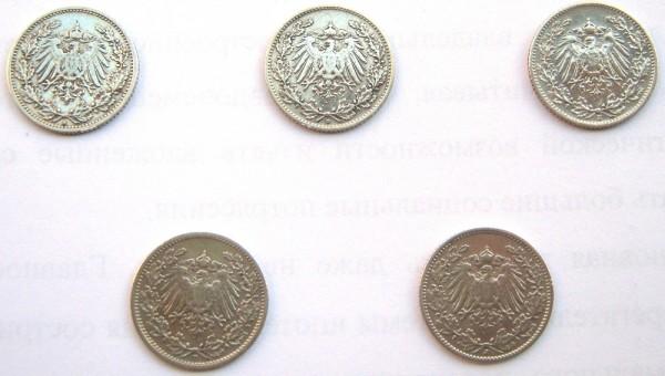 2 и 1 марки германии - IMG_1505.JPG