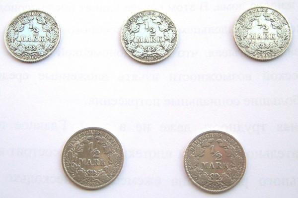2 и 1 марки германии - IMG_1504.JPG