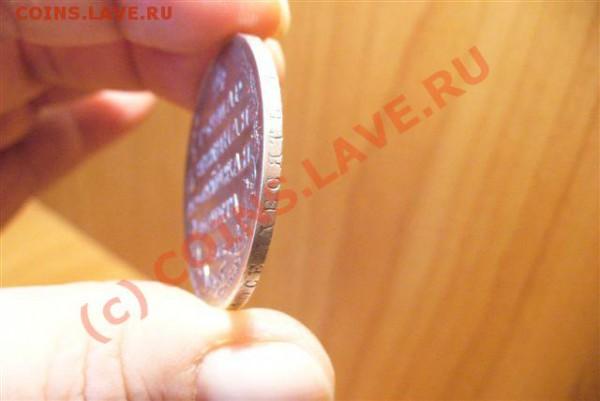 оцените рубль 1810 года ФГ - Р.гос.м 007