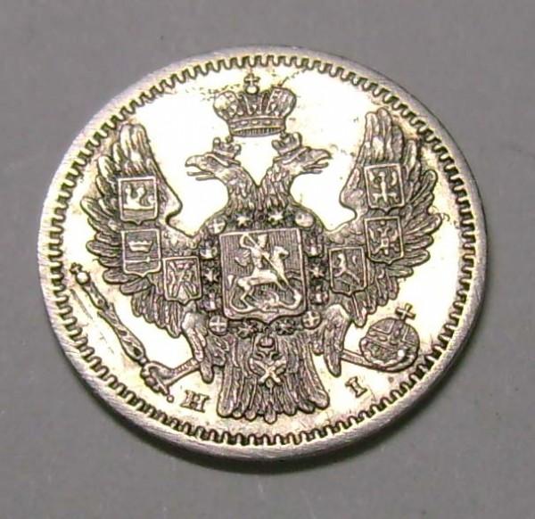5 копеек 1848г. 1892г. сохранность и цена? - 16ba